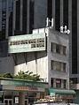 國債鐘 - 维基百科,自由的百科全书