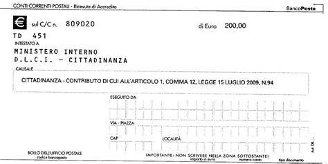 Interno It Cittadinanza Bollettino Cittadinanza Italiana Cittadinanza Italiana