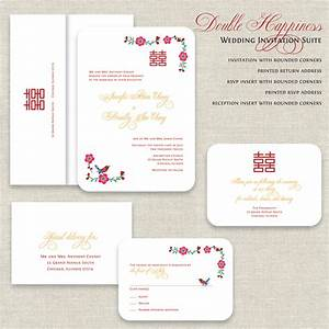 Chinese wedding invitations double happiness wedding for Chinese wedding invitations etsy