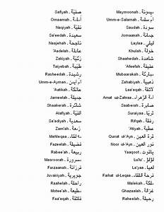 Islamic Muslim Baby Names For Boys and Girls - Articles ...