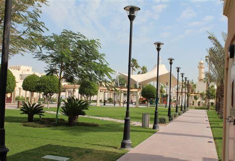 al gharafa park doha projects  supplies lighting