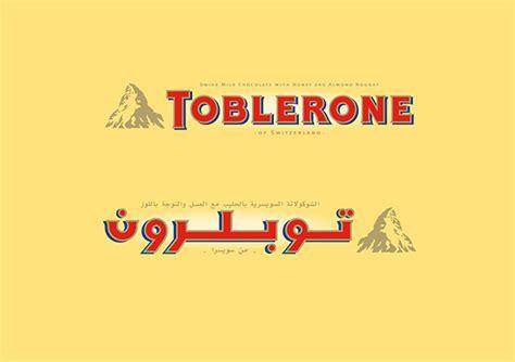 Arabic Logo On Behance