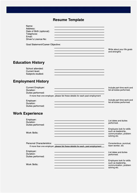 Easy Printable Resume Forms by Easy Fill In Resume Resume Template Cover Letter