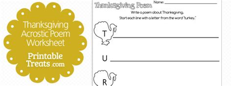 printable thanksgiving acrostic poem template printable