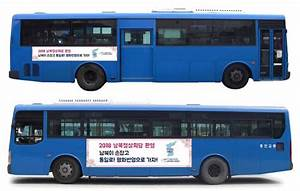 [Photo] Civic group buys bus advertisement to support ...