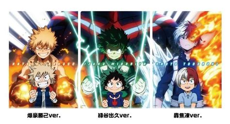 hero academia heroes rising collection crosses