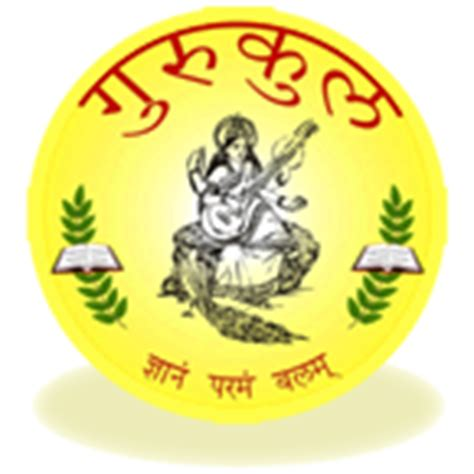 gurukul home page promoting indian languages arts culture