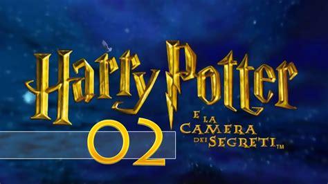 harry potter e la dei segreti ita harry potter e la dei segreti pc ita parte 2