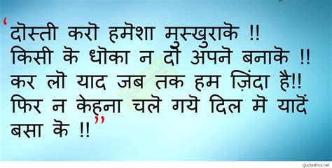hindi shayari life status quotes  facebook