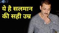 Salman Khan ने छिपाई असली Age, Voter ID के जरिए हुआ खुलासा ...