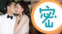 婚後美貌崩壞?林志玲親曝「超近自拍」反擊 粉絲嗨爆了 | 娛樂星聞