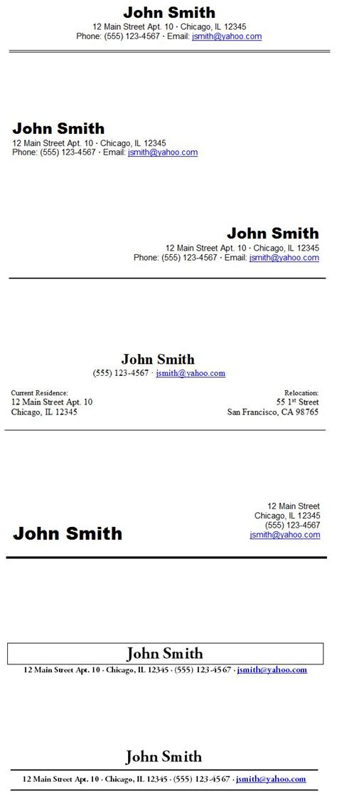 Resume Headers by Sle Resume Headings Sle Resume