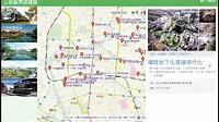 高雄市政府GIS共通平台 簡易地圖介紹 20181108 V2 - YouTube