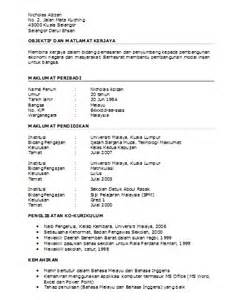 contoh surat resume bahasa inggeris contoh resume bahasa melayu terbaik melvister