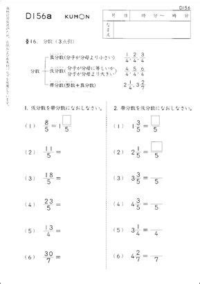 kumon math workbooks grade 1 pdf math book grade 1 pdf f