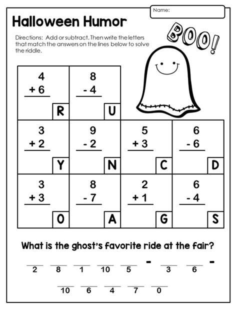 Halloween Math Activities  Primary Theme Park