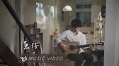 盧廣仲 Crowd Lu 【魚仔】 Official Music Video (花甲男孩轉大人主題曲) - YouTube