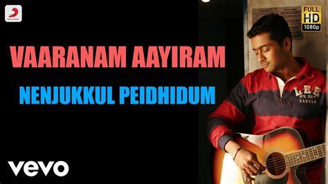 Nenjukkul Peidhidum Tamil Lyric