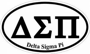 accessories With sigma pi greek letters