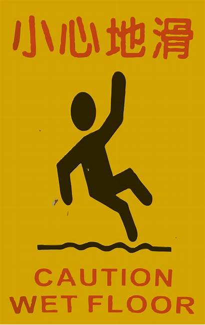 Wet Floor Chinese Clipart Caution Sign Careful