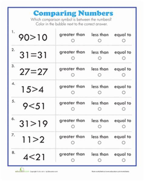number comparison  images  grade math