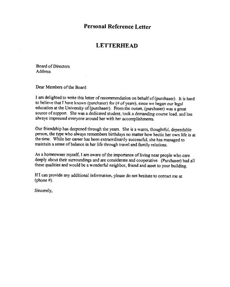 Can You Put Family As A Reference On A Resume by Sle Personal Reference Letter For A Friend Best