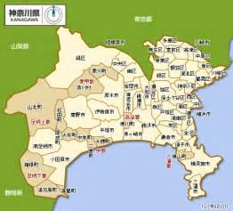 神奈川県:神奈川県 地図 :マピオン