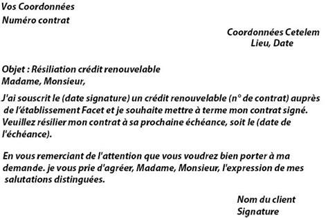 cetelem mon compte r 233 silier mon contrat bancaire facet - Modele Lettre Resiliation Carte Cdiscount