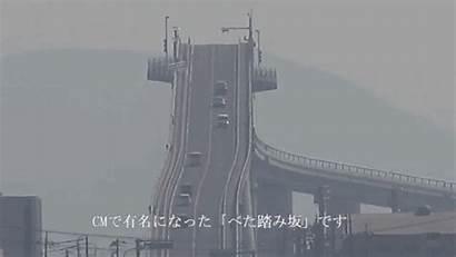 Japan Bridge Eshima Ohashi Roller Coaster Rollercoaster