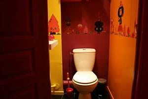 Décorer Ses Toilettes : d coration de la maison decorer ses wc ~ Premium-room.com Idées de Décoration
