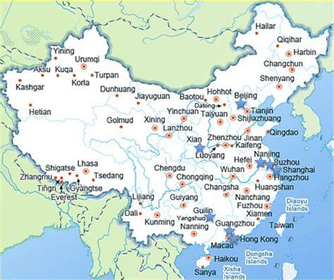 china cities beijing guangzhou guilin nanjing