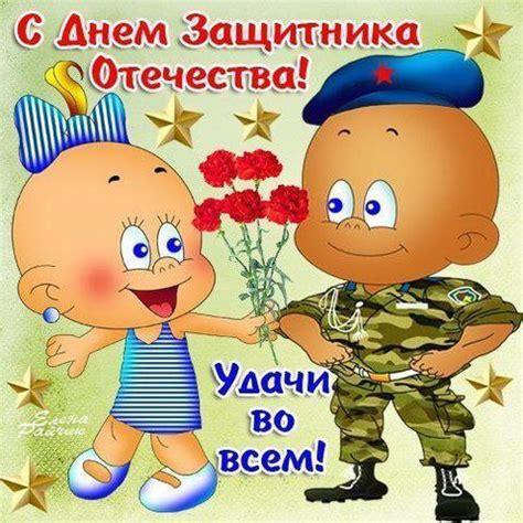 В то время праздник имел милитаристский подтекст. Открытка, картинка, 23 февраля, открытка на 23 февраля ...