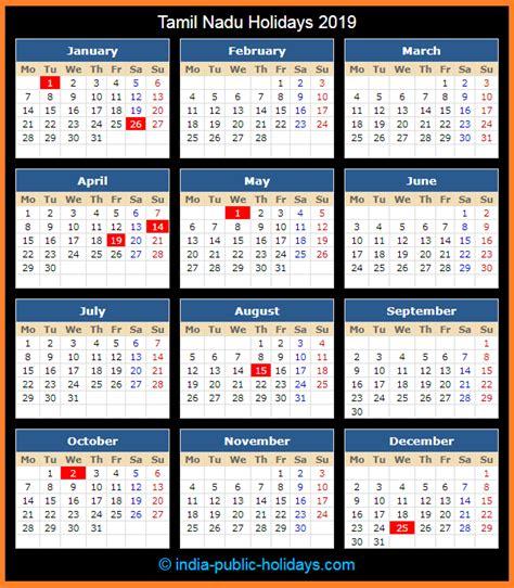 Tamil 2019 Calendar Tamil Nadu Holidays 2019