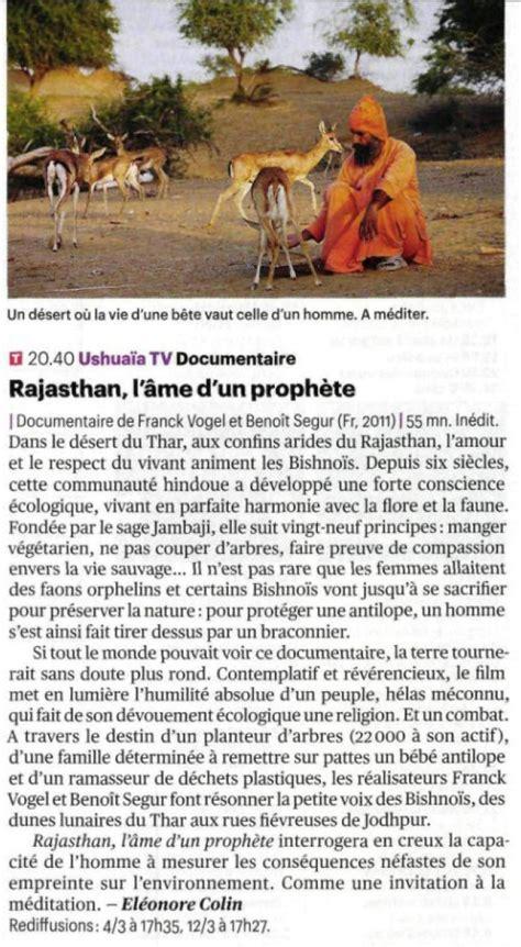 bishnois film award france sauvage terre paris