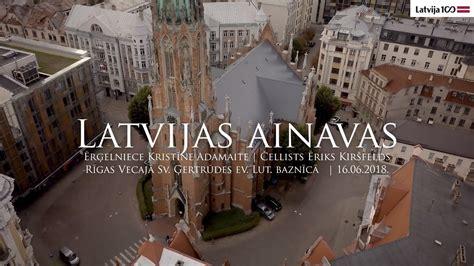 Latvijas simtgade ērģeļu balsīs -