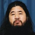 SAMURAI POLICE 1109: Aum Shinrikyo Founder: Shoko Asahara ...