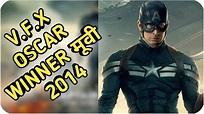 Academy Award for Best Visual Effects 2014, interstellar ...