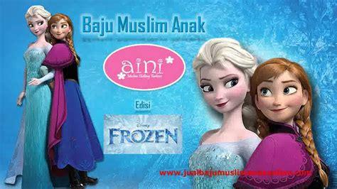 baju muslim anak frozen baju gamis anak frozen baju aini princess disney youtube