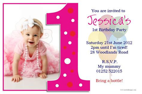 Birthday Invitation Card : Birthday Invitation Card