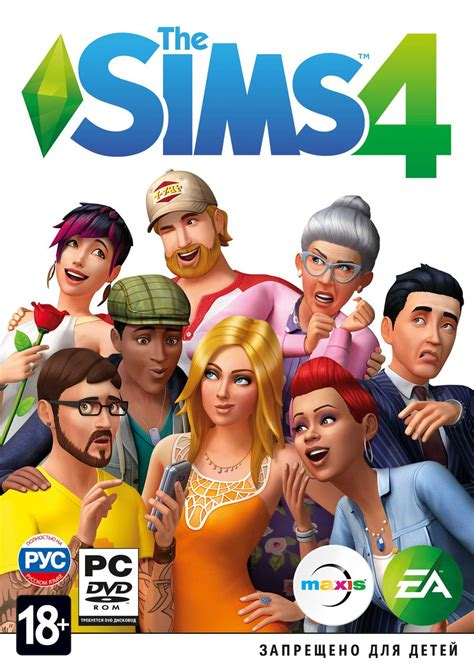 The Sims 4 — Википедия