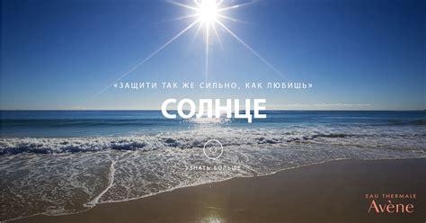 Лучшие термальные источники России — расположение целебные свойства отзывы