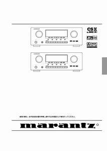 Marantz Sr4300