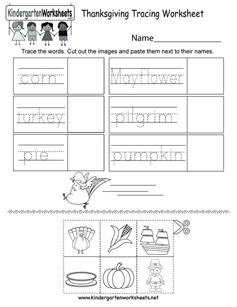 free printable thanksgiving tracing worksheet for kindergarten