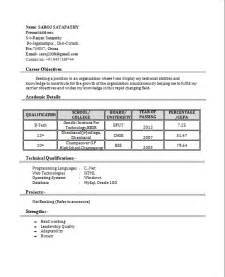 best cv format for freshers doc martin resume templates