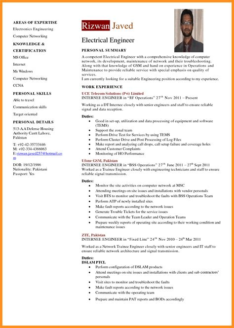 5 engineer cv template word fillin resume
