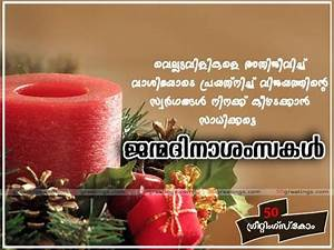 Images Of Birthday Wishes For Boyfriend With Love In Malayalam Summer