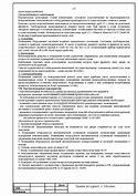 Перевод квартиры в нежилое помещение 2019 волгоград