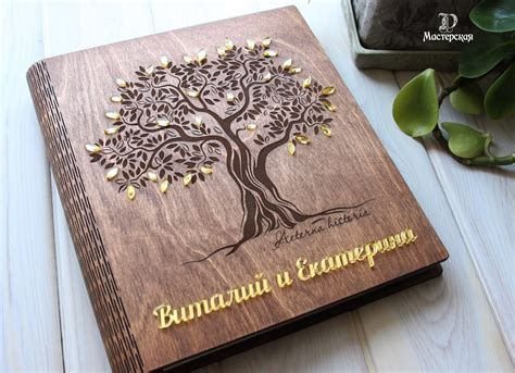 laser cut personalized wooden family photo album scrapbook