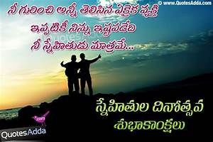 Friendship Day Quotes, Messages, SMS in Telugu | Lovely Telugu