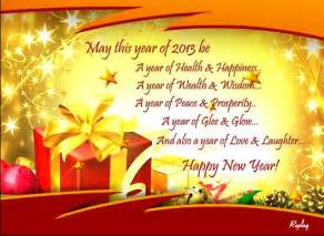 5 websites to new year 2013 greeting cards pulse